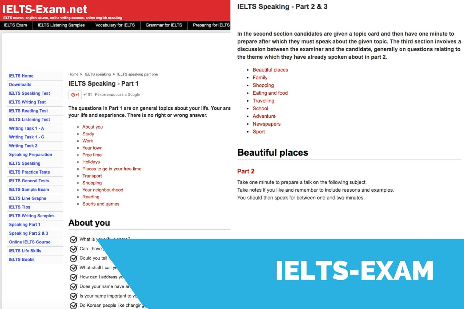 ielts-exam speaking sample questions
